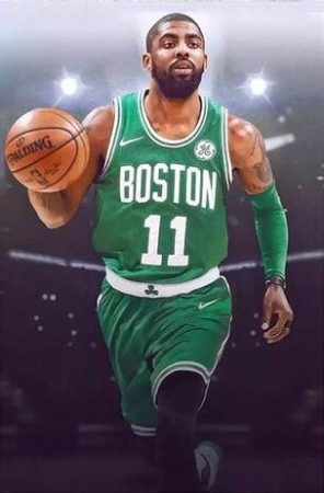 Kyrie Irving in Celtics Jersey paint by numbers